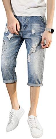 [YFFUSHI]デニムパンツ メンズ 7分丈 ダメージ加工 夏 デニムショーツ