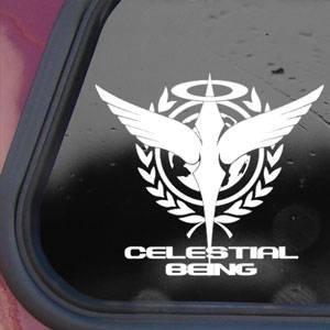 Amazon Com Gundam White Sticker Decal Gundam 00 Celestial