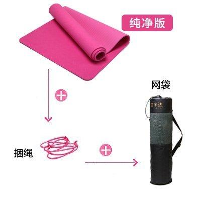 YOOMAT Inodore Yoga Mat TPE Widen 80 Thick Estensione Starter Fitness Anti-Slip Yoga Mat 3-Piece Starter, 80cm, 6mm (W Pure Versione del Cherry rosso Net + Bag175357