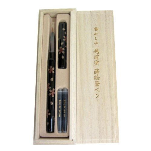 Akashiya-Natural-Banboo-Brush-Maki-e-Fude-Pen-Lacquered-Paint-Falling-Cherry-Blossoms-Black-with-Paulownia-Box