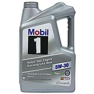 Mobil 1 120764 synthetic motor oil 5w 30 5 for Mobil motor oil rebate