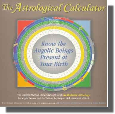 Amazon The Astrological Calculator Natal Chart Electronics