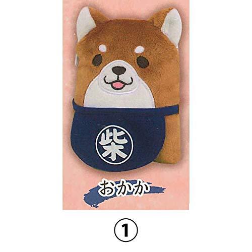 Capsule Toy Loyal Mochi Shiba Inu Petit Pouch Collection, Design 1 (Petite Pouch)
