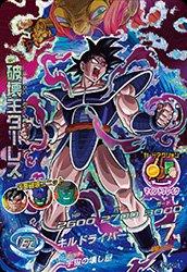 dragon-ball-heroes-jm05-bullets-hj5-70hj5-cp8-destruction-king-thales-cp