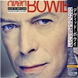Black Tie White Noise(Special Edition) by David Bowie (2003-09-26)