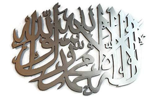 iHcrafts Al Kelma Shahada Tawhid Unique Elegant Modern Islamic Arabic Calligraphy Wall Art Decor Al Kelima Tawhid Touheed Tevhid Shahada Word of Purity Compressed Wood Large 30