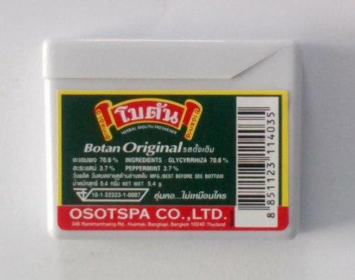 5.4g Botan Original Thai Herbal Mouth Freshener ,Fresh Breath Pepper Mint