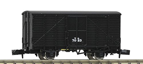tomix-8704-jnr-freight-car-covered-wagon-type-wamu-3500-n-scale