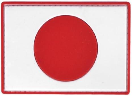 Bandera de Japón PVC parche de Velcro Iff: Amazon.es: Juguetes y juegos