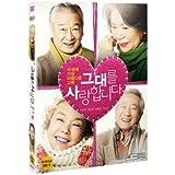 [DVD]韓国映画 イ・スンジェ、ユン・ソジョン主演「あなたを愛しています」DVD(+英語字幕)