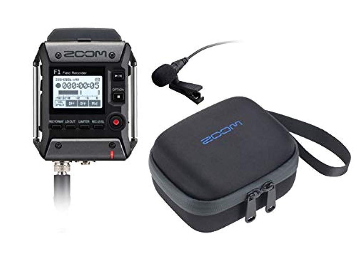 [해외] ZOOM 줌 - 필드 레코더/라베리아퍼터입 F1-LP + 전용 carrying 화이트 CBF-1LP 세트