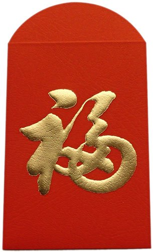 Red Lucky Money Chinese New Year Envelopes / Lai See / Hongbao; Gold Good Fortune Character