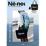 Ne-net 2019年春夏号