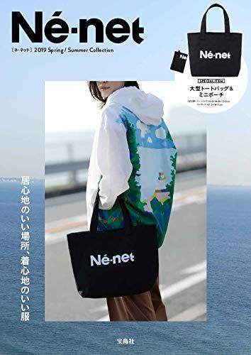 Ne-net 2019年春夏号 画像