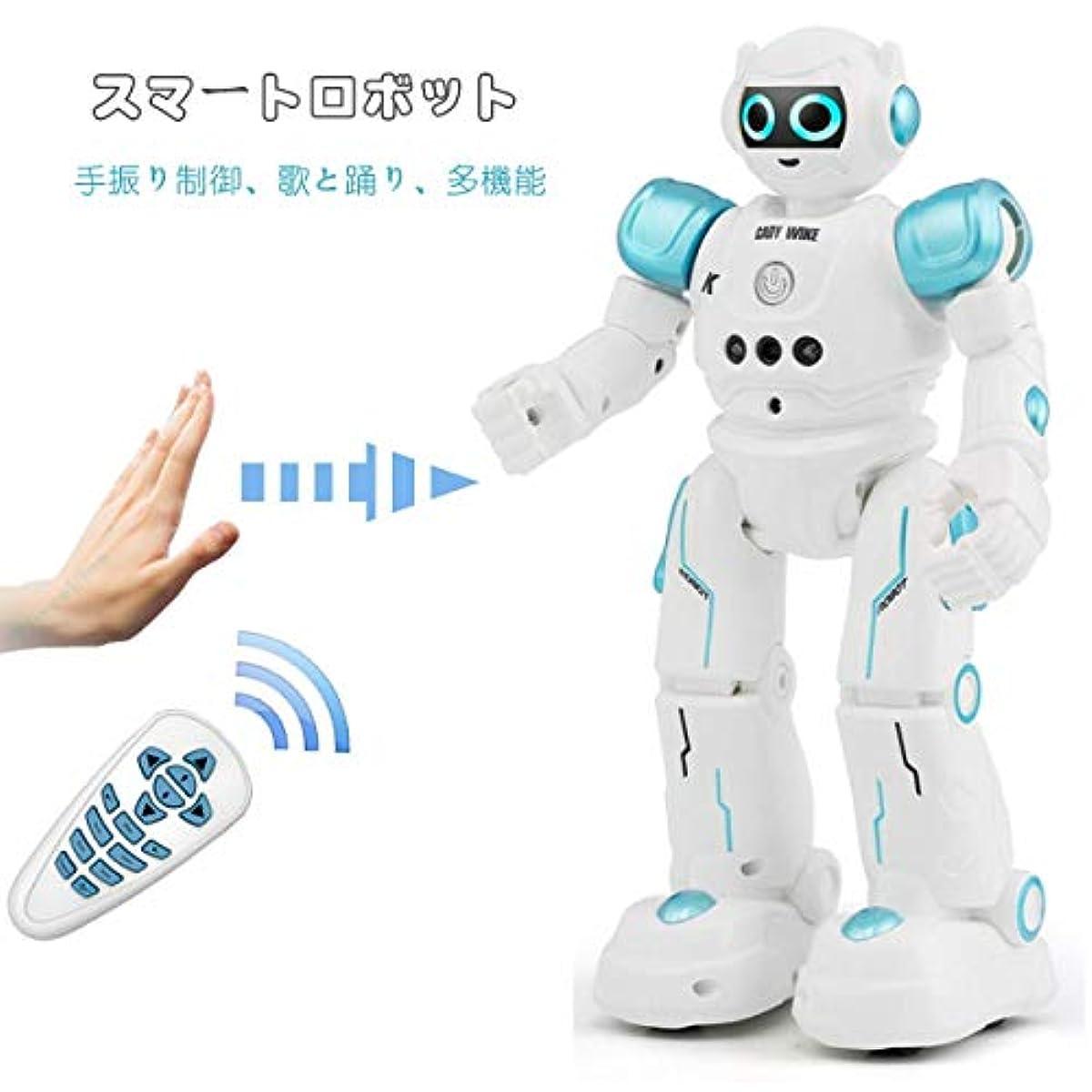 [해외] 다기능 로보트 장난감 라디오 컨트롤 로보트 손짓 제어 그것은 노래와 춤을 한 아이의 장난감 해피버스데이 선물 청