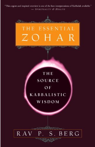 The Essential Zohar (Meaning Of The Word Wisdom In Hebrew)