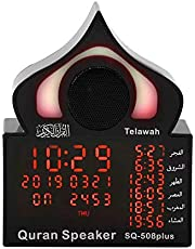 Mainstayae Wire-less BT Speaker with Clock Display Built-in Led Light Quran Speaker MP3 Music Player FM Radio with Remote Control