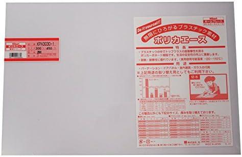 光 ポリカエース 300×450×3mm 透明 00874745-1 KPA3030-1