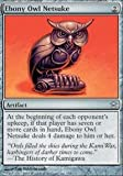 Magic: the Gathering - Ebony Owl Netsuke - Saviors of Kamigawa