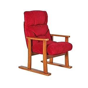 Amazon.com: Sillas reclinables de madera maciza para el sofá ...