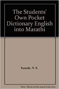The Students' Own Pocket Dictionary English into Marathi