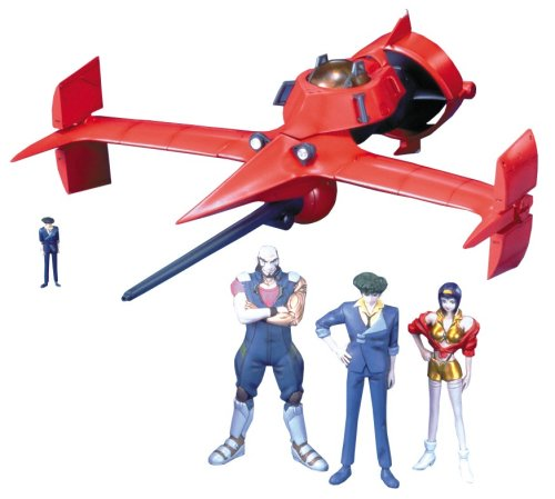 Bandai Action Figures Toy - Bandai Hobby Sword Fish II Cowboy Bebop, Bandai Action Figure