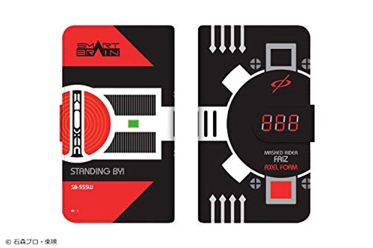 [해외] 헤이세이 가면라이더 실리즈 가면라이더 555 엑셀 폼 다이어리스마트폰케이스 FOR 멀티 사이즈 M VOL.2 02