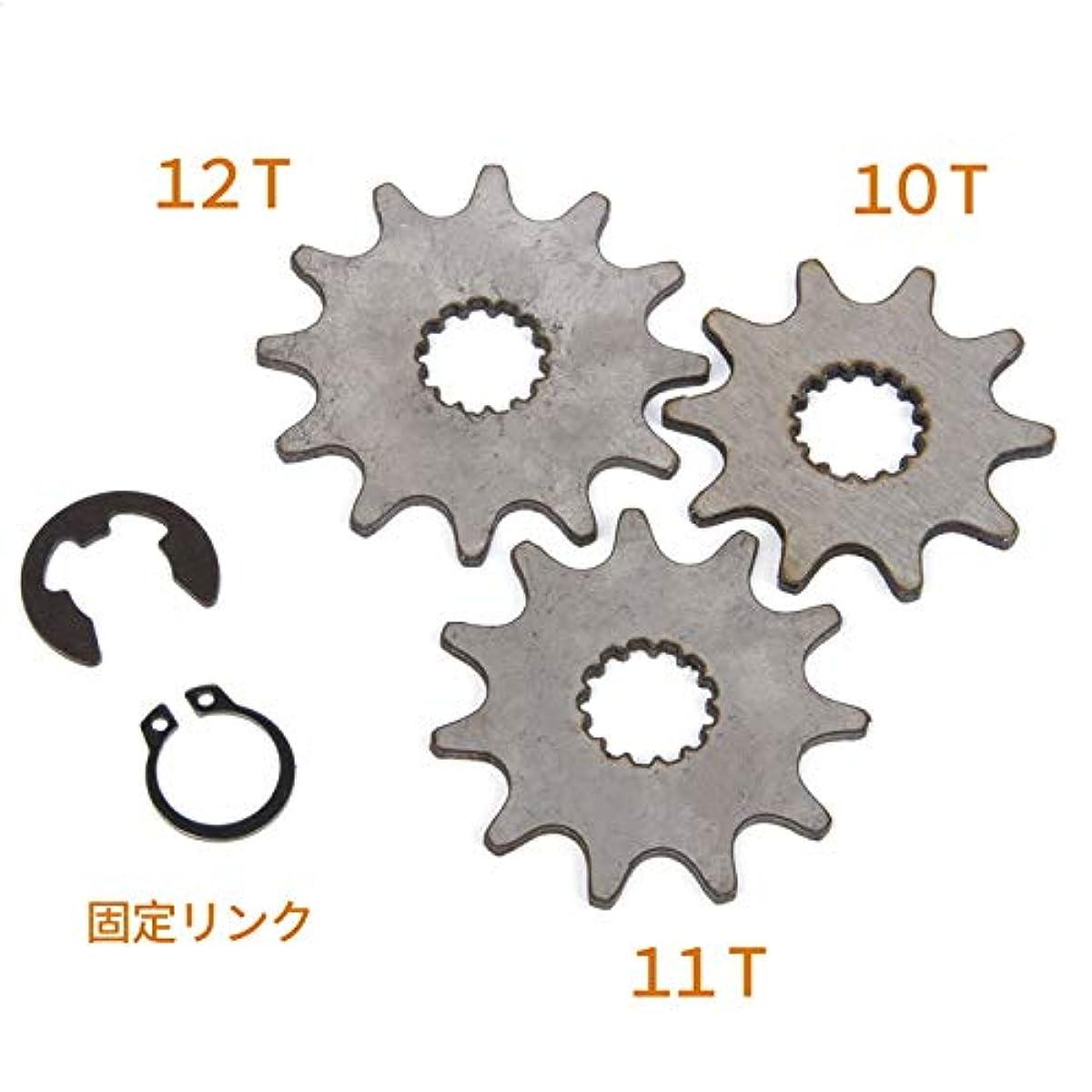 [해외] 도쿄 보다 배송 신품PANASONIC 와 야마하 전동 어시스트 자전거용 기어 호환품 10T 11T 12T3개 기어와 고정 링크