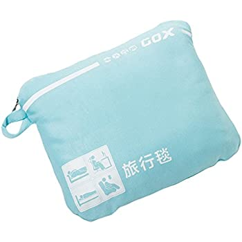 Cozy-Soft Travel Blanket Compact Lightweight Portable with Bag (Sky Blue)