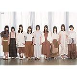 2020年1月号 カバーモデル:欅坂46( 2期生 )グループ