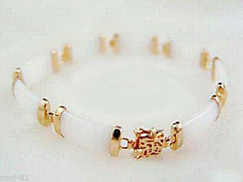 Snow White Jade Yellow Gold Plated Link Luck Fortune Clasp Bangle Bracelet ()