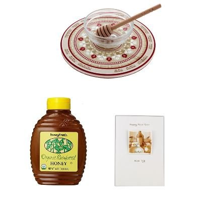 Rosh Hashana Gift Package: Ceramic Rosh Hashanah Plate with Glass Honey Bowl + Wooden Honey Dipper; Organic Tropical Honey; New Year Greeting Card (Rosh Hashana Honey)