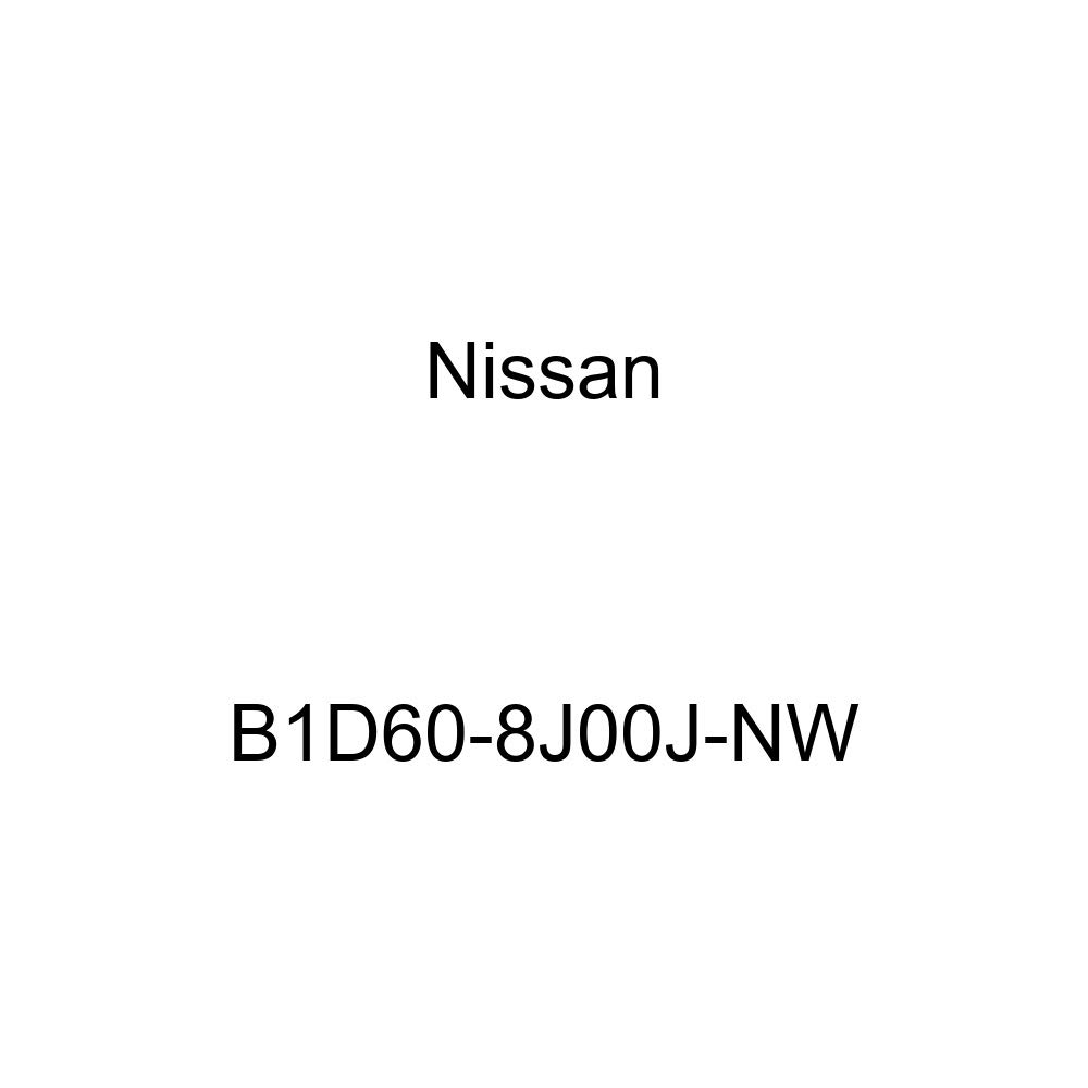 Nissan B1D60-8J00J-NW Radiator Assembly
