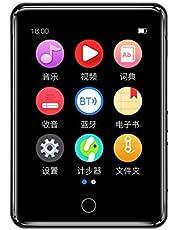 """RUIZU M7 MP3 Player 2.8"""" Full Touch Screen Portable Mini HiFi Music Player FM Radio E-book Pedometer Video Player"""