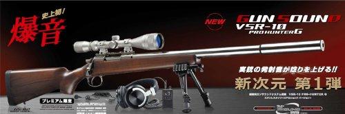 東京マルイ GUN SOUND VSR-10 プロハンターG WD B00FB3UBS2