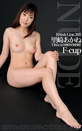 Nude girls with dicks inside