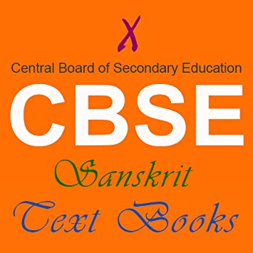 Amazon com: 10th CBSE Sanskrit Text Books: Appstore for Android