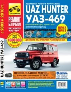 469 rims - 5