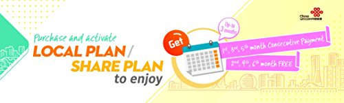 25 Cuniq local plan. Prepaid SIM Card Starter Kit - No Contract (Universal: Standard, Micro, Nano SIM) 30 days Unlimited call + 3 GB 4G LTE data plan by China Unicom (Image #3)