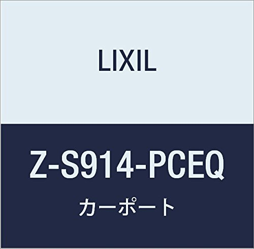 LIXIL(リクシル) TOEX シグマサイドパネル熱吸アクア(ライト)H054枚 Z-S914-PCEQ   B073RWDSFQ
