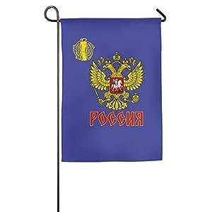 lyfh-gn equipo Rusia Copa Mundial de 2016de Hockey jardín bandera