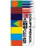 [iPhone6Plus] スマホケース 手帳型 ケース デザイン手帳 アイフォン6 プラス 8152-A. デザインA かわいい おしゃれ かっこいい 人気 柄 ケータイケース クーピー 柄 クレヨン 柄 クレパス 柄