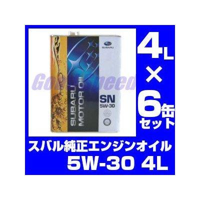 SUBARU スバル純正 エンジンオイル SN 5W-30 4L×6缶 部分合成油 K0215-Y0273-6 B01CRQ1CEC