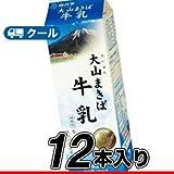 白バラ 大山まきば牛乳 1000ml×12本
