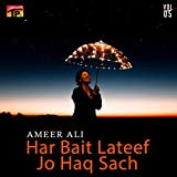 Har Bait Lateef Jo Haq Sach, Vol. 5