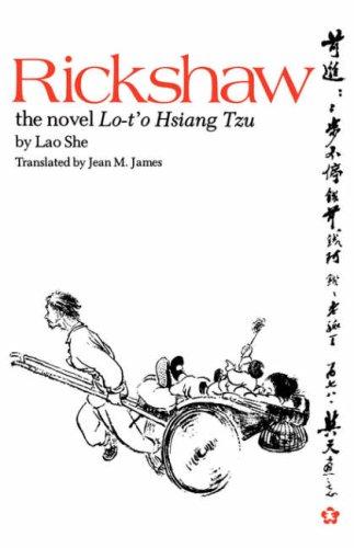 rickshaw-the-novel-lo-to-hsiang-tzu