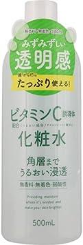 ローション 誘導体 エス セレクト c スキン ビタミン スキンローション ビタミンC|S
