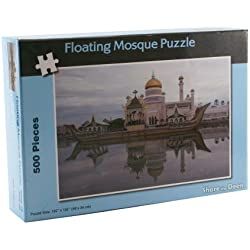 Floating Mosque Islamic 500-piece Puzzle for Kids Eid Gift