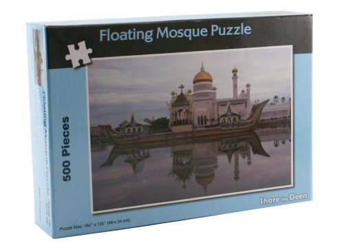 Floating-Mosque-Islamic-500-piece-Puzzle-for-Kids-Eid-Gift