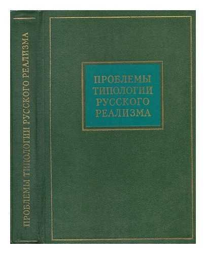 Problemy Tipologii Russkogo [Russian Typology Problems. Language: Russian]